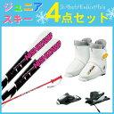 ニシザワ(NISHIZAWA) スキー板 4点セット( ジュニア ) STRIKE+COMP J L+10K+PAIR POLE 【2013-2014年】