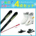ニシザワ(NISHIZAWA) スキー板 4点セット( ジュニア ) XEBEC+COMP J L+10K+PAIR POLE 【2013-2014年】