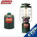 コールマン ガスランタン 2500ノーススターLPガスランタン グリーン +純正LPガス燃料