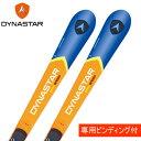 ディナスター(DYNASTAR) スキー板・セット金具付 CR DEMO 65 R20SPX 12 MAXFLEX【金具付き・取付料無料】