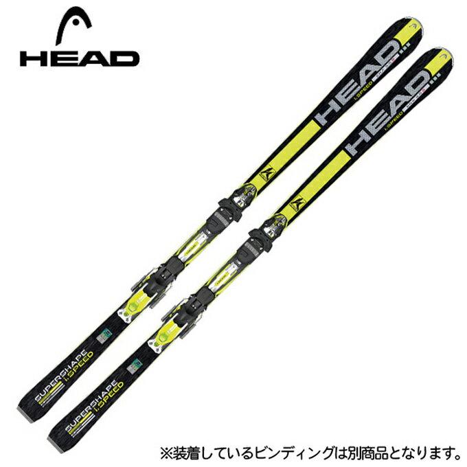 ヘッド(HEAD) スキー板・セット金具付 i.SUPERSHAPE SPEEDPRX12S【金具付き・取付料無料】