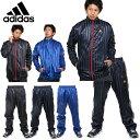 アディダス ( adidas ) ウィンドブレーカー( メンズ )上下セットジャケット+CLXリニアウィンドブレーカーパンツJDP11+JDP12