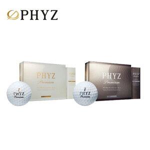 【店内全品送料無料 10/1(土) 18:00まで】ファイズ(PHYZ) ゴルフボール PHYZ Premium ファイズプレミアム2014年モデル1ダース(1...