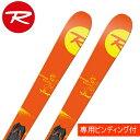 ロシニョール(ROSSIGNOL) スキー板・セット金具付 SPRAYER+XELIUM 100 【金具付き・取付料無料】