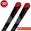 ロシニョール(ROSSIGNOL) スキー板・セット金具付 EXPERIENCE 75+XELIUM 100【金具付き・取付料無料】
