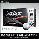 タイトリスト(TITLEIST) PRO V1X 2015プロV1Xゴルフボール1ダース(12個入り) 【GLPB】