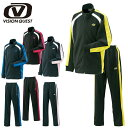 ビジョンクエスト VISION QUESTトレーニングウェア ジュニア上下セットジャケット+パンツVQ451508E55+VQ451509E56