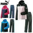 プーマ ( PUMA ) ウィンドブレーカー ( レディース ) 上下セットジャケット+パンツ920396+920397