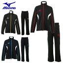 ミズノ ( MIZUNO ) トレーニングウェア ( ジュニア ) 上下セットジャケット+トレーニングパンツ32JC5923+32JD5923