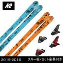 ケーツー(K2) スキー板・セット金具付(メンズ) PRESS+SQUIRE 11 90mm 【15-16 2016モデル】〇フリースキー〇