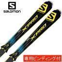 サロモン(salomon) スキー板・セット金具付 X-PRO SW+XT12 X-PRO SW 【15-16 2016モデル】