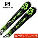 サロモン ( salomon ) X-PRO TI+LITHIUM10 スキー板・セット金具付 【15-16 2016モデル】取付料・送料無料【国内正規品】