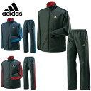 アディダス adidas トレーニングウェア メンズ 上下セットWBKジャケット15FW+WBKパンツ15FWBPB67+BPB68