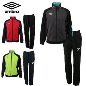 アンブロ ウォーム トレーニング ジャケット