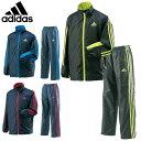 アディダス ( adidas ) トレーニングウェア( ジュニア )上下セットウインドブレーカーシャツ +ウインドブレーカーパンツBKJ24+BKJ25