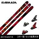 アルマダ(ARMADA) スキー板・セット金具付(メンズ) EL REY+SQUIRE 11 90mm 【15-16 2016モデル】