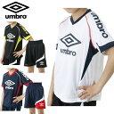 アンブロ UMBROサッカーウェア ジュニア上下セット半袖プラクティスシャツ+プラクティスパンツUBS7602HMJ+UBS7602HJP