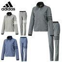 アディダス(adidas)トレーニングウェア(レディース)上下セットadidas24/7 杢ジャージ ジャケット+adidas24/7 杢ジャージ ストレート パンツBPZ37+BPZ35