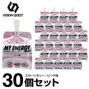 ビジョンクエスト(VISION QUEST)サプリ エネルギーゼリー スポーツゼリー(ピーチ味)箱売り(30個) EGJ-PC エネルギー補給 ゼリー飲料 低価格