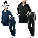 アディダス ( adidas ) トレーニングウェア ( レディース ) 上下セットLneoジャージジャケット +LneoジャージパンツBIN85+BIN86