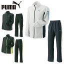 プーマ(PUMA)上下セットトレーニングウェア(メンズ)クロスジャケット+クロスパンツ920460+920461