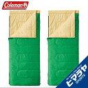 コールマン Coleman封筒型シュラフシュラフパフォーマー2/C10 グリーン/イエロー ×2お買い得2点セット アウトドア キャンプ 寝袋 布団