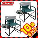 コールマン(Coleman) アウトドア ファニチャーサイドテーブル付きデッキチェアST(グリーン)(2000021996)お買い得2脚セット