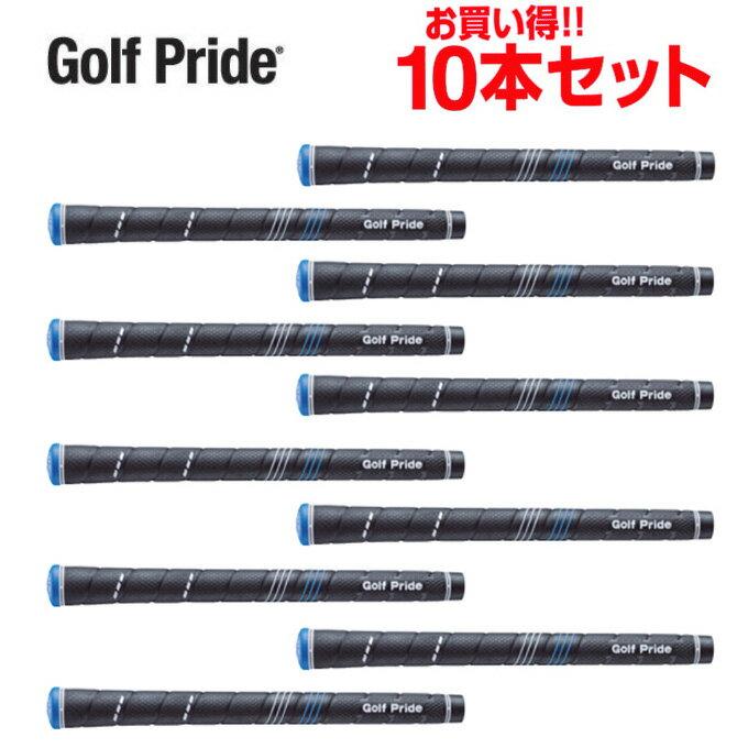【ポイント10倍 6/17 19:00~6/22 1:59】ゴルフプライド Golf PrideゴルフGP2 Wrap アンダーサイズ クラブ用グリップお買い得10点セットCCWU 【5,400円以上ご購入で送料無料】