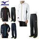 ミズノ MIZUNO トレーニングウェア 上下セット メンズ トレーニングジャケット+トレーニングパンツ32JC6523+32JD6523