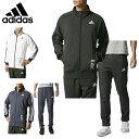 アディダス トレーニングウェア 上下セット メンズ デニムウォームアップジャケット デニムウォームアップテーパードパンツ DJP41 DJP42 adidas