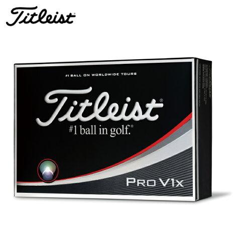 タイトリスト Titleist ゴルフボール 1ダース 12個入り PROV-1X プロV1X