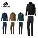 アディダス adidas トレーニングウェア 上下セット メンズ 24/7 ウォームアップ ジャケット+24/7 ウォームアップ ストレートパンツ ECF37+ECF35