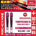 ロシニョール ROSSIGNOL レディース スキー板セット...