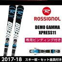 ロシニョール ROSSIGNOL メンズ レディース スキー板セット 金具付 DEMO GAMMA ...
