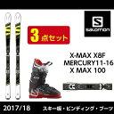 サロモン salomon スキー板 メンズ レディース スキ...