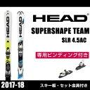 ヘッド HEAD ジュニア スキー板セット 金具付 SUPE...