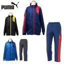 プーマ PUMA トレーニングウェア 上下セット ジュニア 裏トリコットジャケット+裏トリコットパンツ 594300+594301