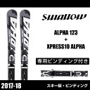 スワロースキー SwallowSki ショートスキー板 メンズ レディース セット金具付 ALPHA 123+XPRESS10 ALPHA アルファ