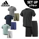 アディダス 半袖Tシャツ ハーフパンツ セット メンズ M4T COOLメッシュスポーツウェア M4T カラーブロックウーブンパンツ EUC88 EAU74 adidas