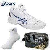 アシックス バスケットボール メンズ レディース GELHOOP V 10 ゲルフープV10+ソックス13+エナメルシューズバッグ TBF339 0154+XAS155+EB039A asics