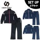 スポーツウェア上下セット ジュニア トレーニングジャケット + トレーニングパンツ VQ451508H66 + VQ451509H67 ビジョンクエスト VISIO..