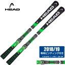 ヘッド HEAD スキー板セット 金具付 メンズ SUPERSHAPE i.MAGNUM +PRD12GR 313308 スキー板+ビンディング
