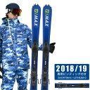 サロモン salomon ショートスキー板セット 金具付 メ...