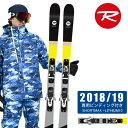 ロシニョール ROSSIGNOL スキー板 セット金具付 メ...