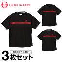 セルジオ タッキーニ SERGIO TACCHINI テニスウェア Tシャツ 半袖 メンズ ベーシック ST530317I01-BK 3枚セット