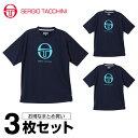 セルジオ タッキーニ SERGIO TACCHINI テニスウェア Tシャツ 半袖 メンズ マークロゴ ST530317I03-NV 3枚セット
