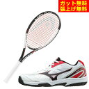ヘッド HEAD 硬式テニスラケットセット ラケット + テ...