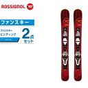 ロシニョール ROSSIGNOL ファンスキー板 セット金具付 メンズ スキー板+ビンディング MINI EXPERIENCE +XPRESS11