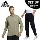 アディダス 長袖Tシャツ パンツ セット メンズ ルーズフィット長袖Tシャツ+スポーツウェア スウェットパンツ HA1870 CV102+GT6354 BN649 adidas