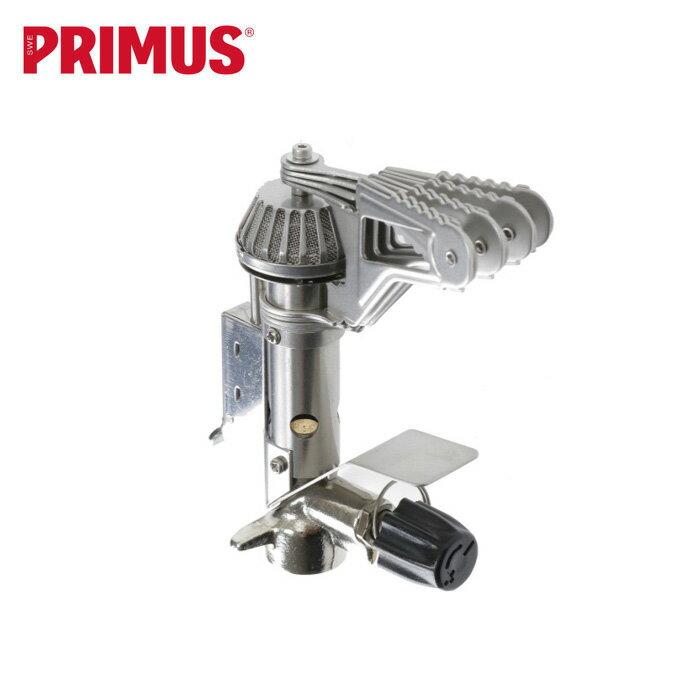 プリムス P-153 ウルトラバーナー